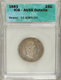 Coins of Hawaii, 1883 25C Hawaii Quarter--Ex-Jewelry--AU55 ICG. AU55 Details. NGCCensus: (42/713). PCGS Population (82/1111). Mintage: 500,...