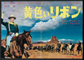 """Movie Posters:Western, She Wore a Yellow Ribbon (RKO, R-1950s). Japanese Speed (11.5"""" X 33""""). Western.. ..."""