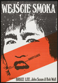 "Movie Posters:Action, Enter the Dragon (Warner Brothers, 1981). Polish B1(26.5"" x 38"").Action.. ..."