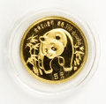 China, China: People's Republic gold Panda Proof Set 1986,... (Total: 5 coins)