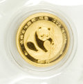 China, China: People's Republic gold Panda Proof Set 1988,... (Total: 5 coins)