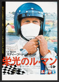 "Movie Posters:Sports, Le Mans (Towa, 1971). Japanese Chirashi (7"" X 10"") and Japanese Program (13.5"" X 35""). Sports.. ... (Total: 2 Items)"