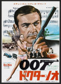 """Movie Posters:James Bond, Goldfinger Lot (United Artists, 1964). Japanese Program (MultiplePages, 10.75"""" X 15.5"""") and Japanese Chirashi (7.25"""" X 10"""")...(Total: 2 Items)"""