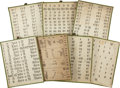 Books:Children's Books, [German Nineteenth Century School Alphabet Boards]. Seveneducational panels of letters and words in German script, onewith...