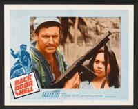 """Back Door to Hell (20th Century Fox, 1964). Lobby Card Set of 8 (11"""" X 14""""). War. ... (Total: 8 Items)"""
