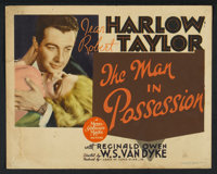 """Personal Property (MGM, 1937). Title Card and Lobby Cards (5) (11"""" X 14""""). Romance. ... (Total: 6 Items)"""