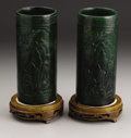 Asian:Chinese, PAIR OF CHINESE JADE/HARDSTONE BRUSH HOLDERS. Pair of Chinesecarved jade/hardstone cylindrical brush holders, each with c...
