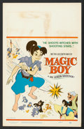 "Movie Posters:Animated, Magic Boy (MGM, 1960). Window Card (14"" X 22""). Animated.. ..."