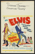 "Movie Posters:Elvis Presley, Harum Scarum (MGM, 1965). Window Card (14"" X 22""). Elvis Presley....."