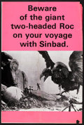 """Movie Posters:Fantasy, The 7th Voyage of Sinbad (Columbia, 1960s). Promotional Poster (20"""" X 30""""). Fantasy.. ..."""