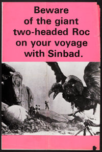 """The 7th Voyage of Sinbad (Columbia, 1960s). Promotional Poster (20"""" X 30""""). Fantasy"""