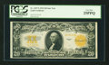 Large Size:Gold Certificates, Fr. 1187 $20 1922 Gold Certificate Star Note PCGS Very Fine25PPQ....