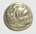 Ancients:Greek, Ancients: Macedonian Kingdom. Philip III Arrhidaios....