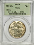 Commemorative Silver: , 1936 50C Oregon MS65 PCGS. PCGS Population (804/638). NGC Census:(512/602). Mintage: 10,006. Numismedia Wsl. Price for NGC...
