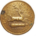 Political:Tokens & Medals, James Buchanan: Rare 1856 Campaign Copper Shell Badge, with Original Hinged Pin on Verso. ...