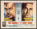 "Movie Posters:Thriller, The Wreck of the Mary Deare (MGM, 1959). Half Sheet (22"" X 28"")Style A. Thriller.. ..."