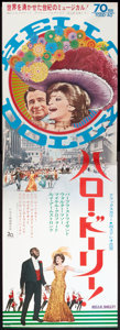 """Movie Posters:Musical, Hello, Dolly! (20th Century Fox, 1969). Japanese STB (20"""" X 58"""").Musical.. ..."""