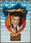 "Movie Posters:James Bond, Goldfinger (United Artists, R-1971). Japanese B2 (20"" X 28.5"").James Bond.. ..."