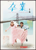 "Movie Posters:Comedy, The Graduate (United Artists, R-1971). Japanese B2 (20"" X 28.5"").Comedy.. ..."