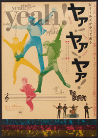 "A Hard Day's Night (United Artists, 1964). Japanese B2 (20"" X 28.5""). Rock and Roll"