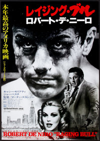 "Raging Bull (United Artists, 1980). Japanese B2 (20"" X 28.5""). Drama"