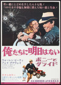 "Movie Posters:Crime, Bonnie and Clyde (Warner Brothers-Seven Arts, 1968). Japanese B2(20.25"" X 28.25""). Crime.. ..."