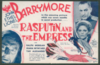 "Rasputin and the Empress (MGM, 1932). Herald (5.5"" X 8.75"", Folded Out). Historical Drama"