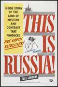 """Movie Posters:Documentary, This Is Russia! (Universal International, 1958). One Sheet (27"""" X 41""""). Documentary.. ..."""