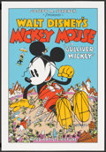 "Movie Posters:Animated, Gulliver Mickey (Circle Fine Arts, 1980s). Fine Art Serigraph(21.75"" X 31.5""). Animated.. ..."