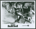 """Movie Posters:Foreign, Kurosawa Lot (Various, 1964 and R-1982). Stills (4) (8"""" X 10""""). Foreign.. ... (Total: 4 Items)"""