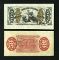Fractional Currency:Third Issue, Fr. 1343SP 50c Medium Margin Specimen Pair Third Issue Justice Extremely Fine. The bronze overprint is dark on the face of t... (Total: 2 notes)