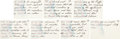 Boxing Collectibles:Autographs, Circa 1980 Muhammad Ali Handwritten Notes for Speech on Race....