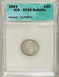 Coins of Hawaii, 1883 10C Hawaii Ten Cents--Cleaned--XF40 ICG. XF40 Details. NGCCensus: (22/225). PCGS Population (47/322). Mintage: 250,00...
