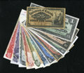 Canadian Currency: , Canadian Paper Money.. ... (Total: 12)