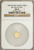 California Fractional Gold, 1856 25C Liberty Round 25 Cents, BG-230, Low R.4, MS65 NGC. Ex: JayRoe. NGC Census: (3/0). PCGS Population (3/0). (#1041...