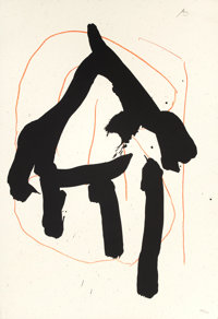 ROBERT MOTHERWELL (American, 1915-1991) Beau Geste (portfolio of 6 works), 1989 Lithographs on pape