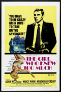 "The Girl Who Knew Too Much (Commonwealth United, 1969). One Sheet (27"" X 41""). Crime"
