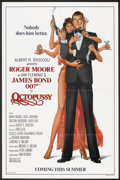 "Movie Posters:James Bond, Octopussy (MGM/UA, 1983). One Sheet (27"" X 41"") Advance Style B.James Bond.. ..."