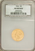 Three Dollar Gold Pieces, 1866 $3 --Damaged--NCS. AU Details....