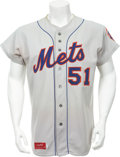 Baseball Collectibles:Uniforms, 1975 Roy McMillan New York Mets Game Worn Jersey. ...