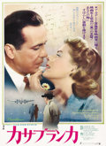 "Movie Posters:Drama, Casablanca (Warner Brothers, R-1974). Japanese B3 (14.5"" X 20"")...."