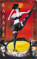 """Movie Posters:Musical, Cabaret (Allied Artists, 1972). Russian One Sheet (25.25"""" X 41""""). ..."""