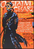 "Movie Posters:Drama, The Last Emperor (Columbia, 1989). Polish B1(26.5"" X 37.5""). Drama.. ..."