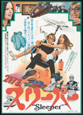 """Movie Posters:Comedy, Sleeper (United Artists, 1974). Japanese B2 (20.25"""" X 29""""). Comedy.. ..."""