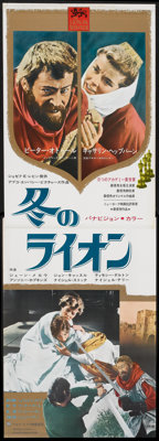 "The Lion in Winter (Avco Embassy, 1969). Japanese STB (20"" X 58""). Historical Drama"