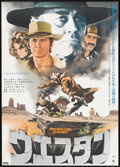 """Movie Posters:Western, Once Upon A Time in the West (Paramount, 1969). Japanese B2 (20.25""""X 28.25""""). Western.. ..."""