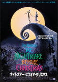 "Movie Posters:Fantasy, The Nightmare Before Christmas (Touchstone, 1993). Japanese B2(20.25"" X 28.5""). Fantasy.. ..."
