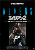 "Movie Posters:Science Fiction, Aliens (20th Century Fox, 1986). Japanese B2 (20.25"" X 28.75""). Science Fiction.. ..."