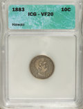 Coins of Hawaii: , 1883 10C Hawaii Ten Cents VF20 ICG. NGC Census: (2/280). PCGSPopulation (23/455). Mintage: 250,000. (#10979)...