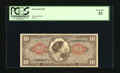 Military Payment Certificates:Series 641, Series 641 $10 PCGS About New 53....